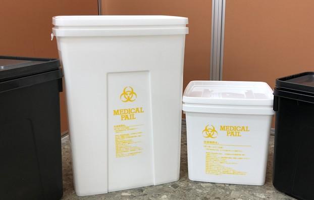 感染性廃棄物回収